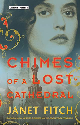 Chimes of a Lost Cathedral (Revolution of Marina M., Bk. 2 - Large Print)
