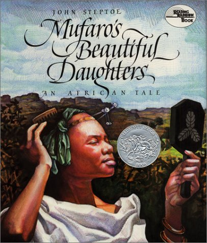 Mufaro's Beautiful Daughters: An African Tale (Oversized)