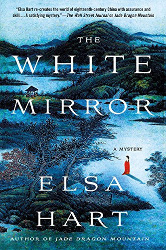 The White Mirror (Li Du Series, Bk. 2)