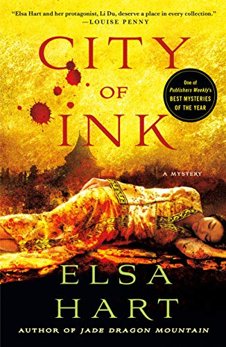 City of Ink (Li Du, Bk. 3)
