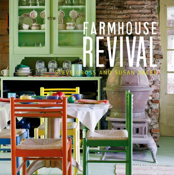 Farmhouse Revival