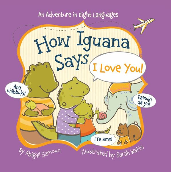 How Iguana Says I Love You! (Little Traveler Series)