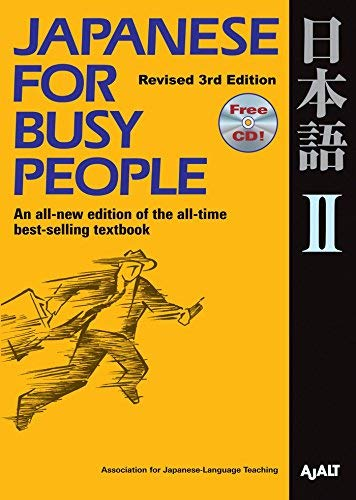 Japanese for Busy People (Revised 3rd Edition)