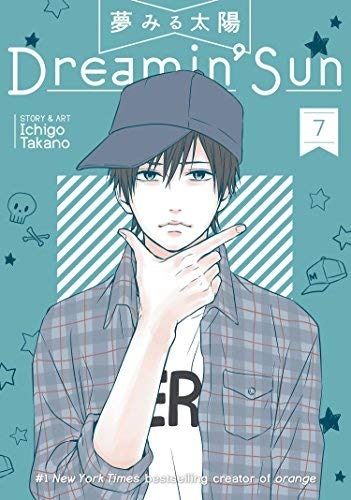 Dreamin' Sun (Volume 7)