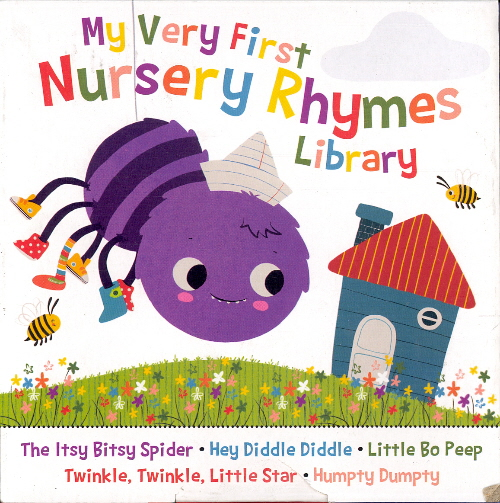 My Very First Nursery Rhymes Library