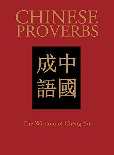Chinese Proverbs: The Wisdom of Cheng-Yu (Chinese Bound Classics)